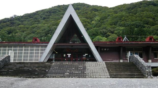 土合駅の外観